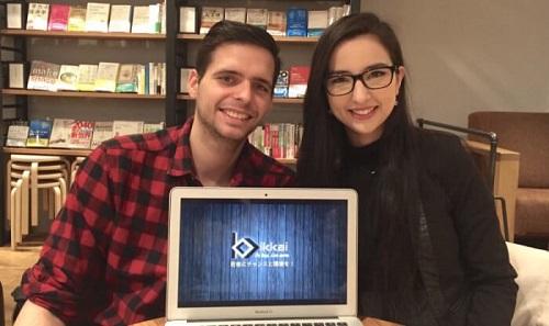 Chân dung hai nhà sáng lập Thomas Pouplin và Yasmine Djoudi của Ikkai. Ảnh: Ikkai.