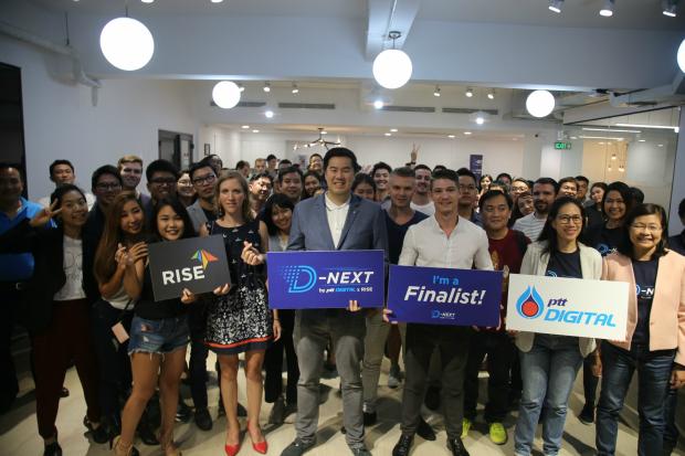 Sự kiện giới thiệu DNEXT tại Việt Nam. Ảnh: RISE.