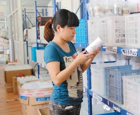 Dương Liễu từ nhỏ đã đam mê kinh doanh.