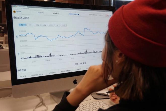 Giới trẻ tại Hàn Quốc cũng nằm trong làn sóng đầu tư tiền kỹ thuật số.