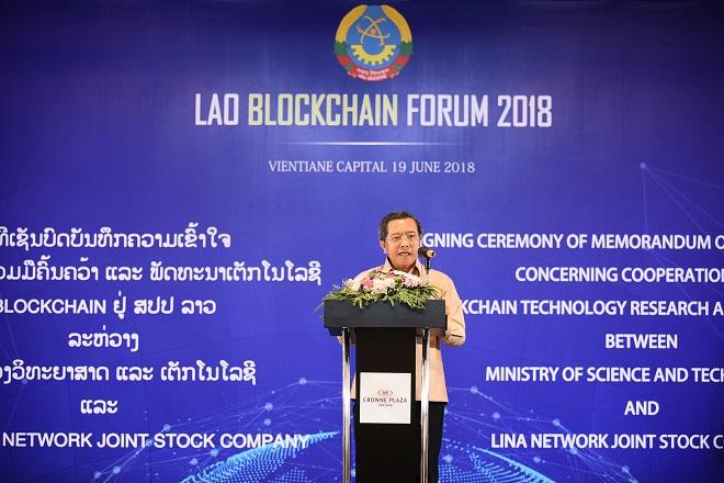 Ông Boviengkham Vongdara, Bộ trưởng Bộ Khoa học và Công nghệ Lào.