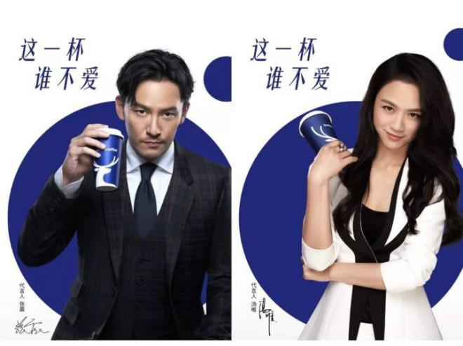 Thang Duy và Trương Chấn là hai đại diện thương hiệu trong chiến dịch quảng cáo của Luckin. Ảnh: scmp