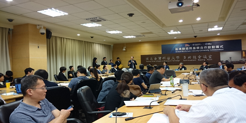 IBL cũng thiết lập quan hệ hợp tác với nhiều trường đại học lớn tại Việt Nam và châu Á, điển hình là ĐH Bách khoa TP HCM. Tại buổi lễ ký kết, đại diện ĐH Bách khoa cũng được mời tham dự và trao đổi cùng Taiwan Tech về công tác đào tạo Blockchain trong cộng đồng học thuật.