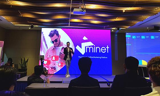 Ông Đặng Văn Định chia sẻ về nền tảng mới - SocialFeed Marketing