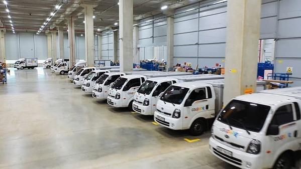 Một trong những trung tâm giao nhận hàng của Coupang tại Hàn Quốc.