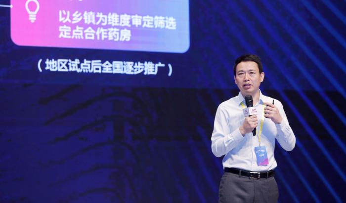 Giám đốc điều hành Xin Lijun của JD Health. Ảnh: Close_shoot.